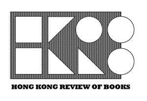 HKRB-bw-pattern-logo