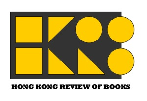 HKRB-grey-yellow-logo