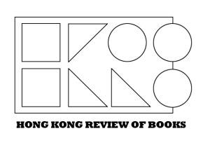 HKRB-logo