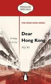 Dear_Hong_Kong_front_cover-680.jpg