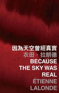 because the sky was real