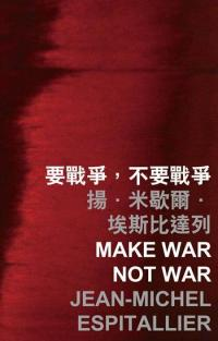 make was not war