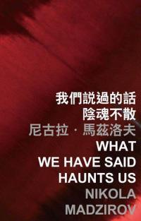 what we have said haunts us