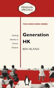 gen_hk